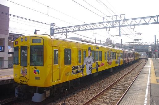 2015.3.16 山陽電気鉄道本線 東須磨 Yellow Magic トレイン2.JPG