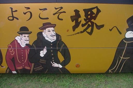 2016.9.25 バス祭り 南海バス.JPG