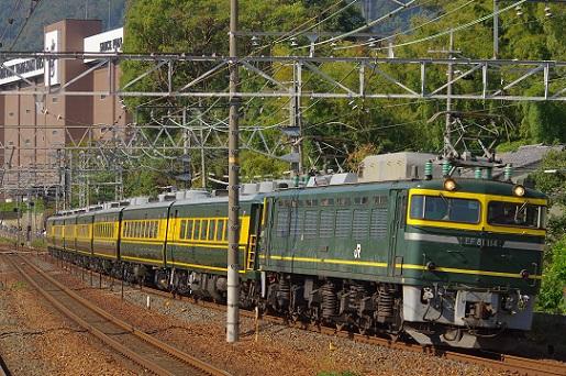 2018.10.26 東海道本線 山崎 EF81+なにわ1.JPG