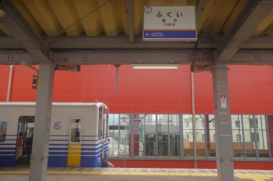 2018.6.21 えちぜん鉄道勝山永平寺線 福井3.JPG