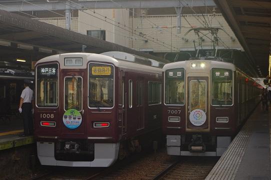 2018.6.28 阪急神戸線 西宮北口1.JPG