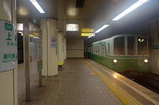 2018.7.3 神戸市営地下鉄西神山手線 上沢1.JPG