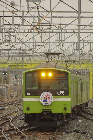 2019.2.11 梅田貨物線 新大阪付近 201系試運転HM付き1.JPG