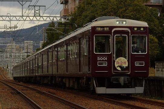 2019.2.20 阪急今津線 小林-仁川 阪急杯HM1.JPG