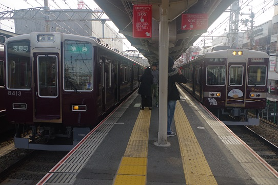 2019.2.23 阪急京都線 淡路 快速特急A「京とれいん」1.JPG