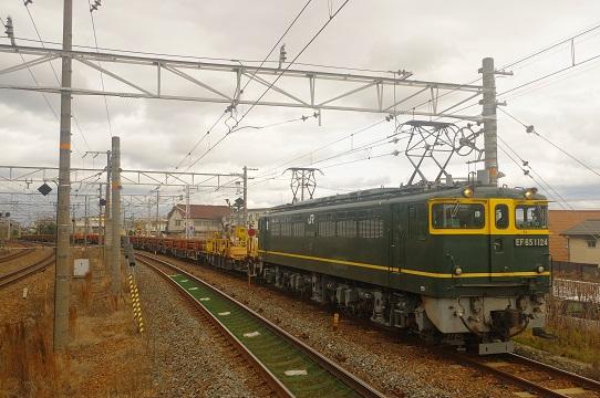 2019.2.8 東海道本線 山崎 EF65レールチキ1.JPG