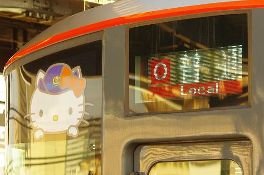 2019.4.12 大阪環状線 西九条 323系キティ3.JPG
