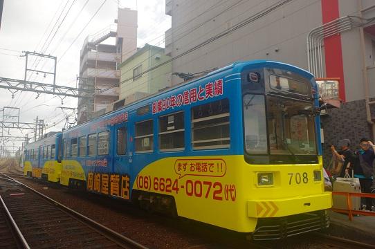 2019.6.8 阪堺電気軌道阪堺線 あびこ道2.JPG
